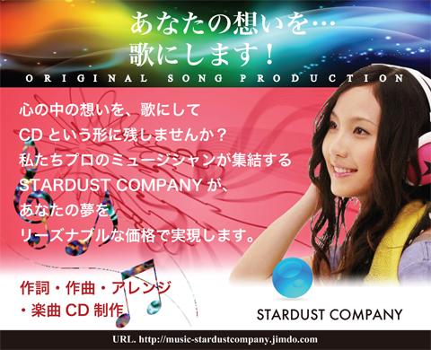 stardust2015.jpg